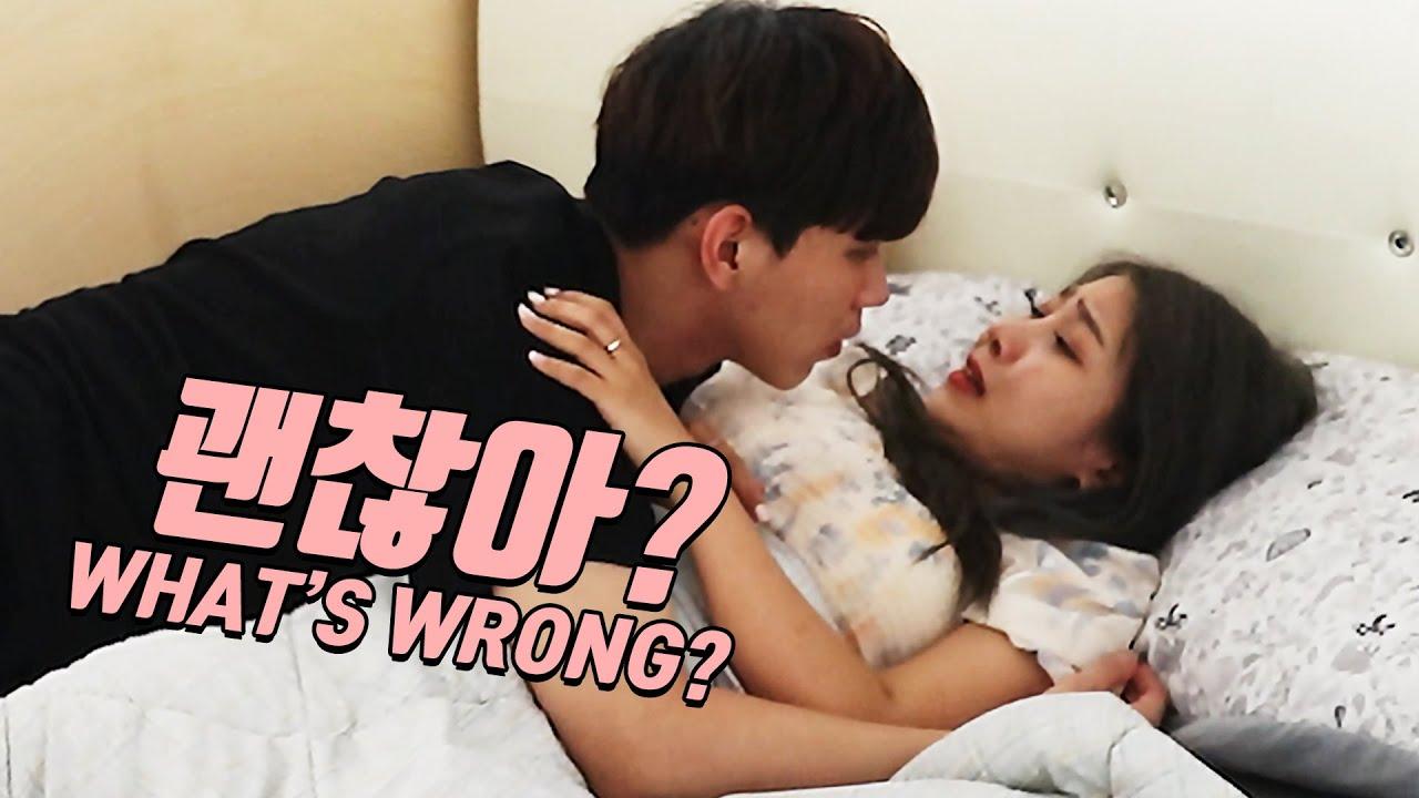옆에서 잠든 여자친구가 악몽을 꾸고 있다ㅠㅠ... 남친 반응은?! | NIGHTMARE PRANK ON KOREAN BOYFRIEND *cute reaction*