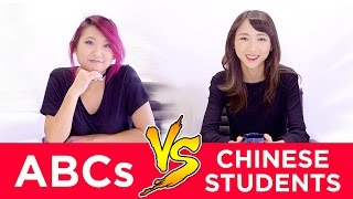 ABCs VS Chinese Students: ASIAN DATING APP TAKEOVER CHALLENGE | 美國華裔VS留學生:網路約會大作戰