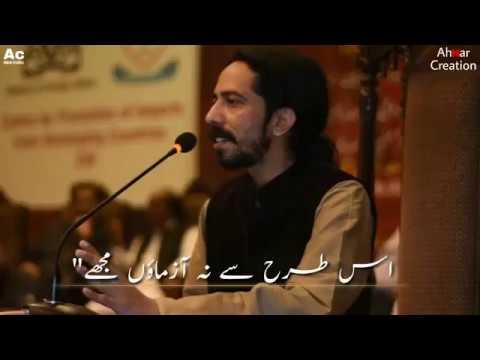Ali Zaryoun Poetry WhatsApp Video Status