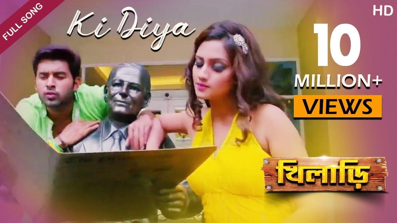 Ki Diya (Full Video)   Khiladi   Ankush   Nusrat Jahan   Latest Bengali Song 2016