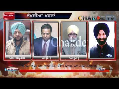 DSGMC Election, Manjinder Singh Sirsa Discuss Strategy