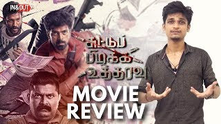 Suttu Pidikka Utharavu Movie Review | Mysskin, Suseenthiran, Vikranth | Inandout Cinema