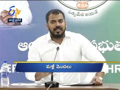 7 PM   Ghantaravam   News Headlines   16th August 2019   ETV Andhra Pradesh