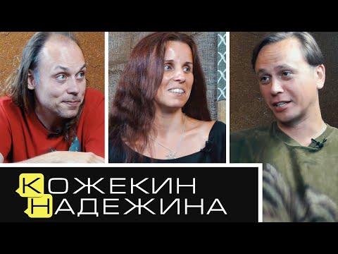 Вовка Кожекин и Маша Надежина - про Веню Д'ркина, Умку, Платформу и Грушу / Уговорил