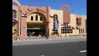 BEL AIR 4* (Египет, Мухафаза Красное Море, Хургада)