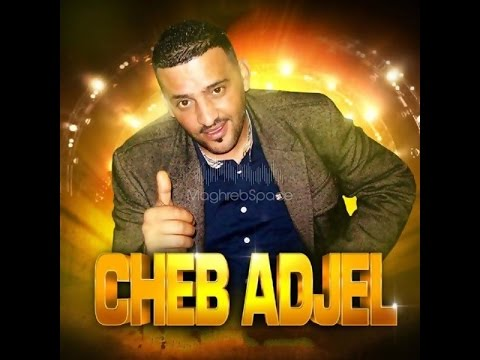 music cheb adjel hadja bantak ajbatni