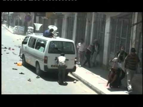 Sanaa Protesters get Massacred  25-09-2011 Part 1.mpg