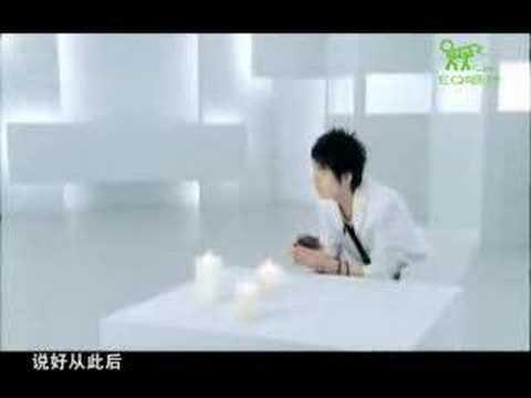Gai Si De Wen Rou - 該死的溫柔 - Ma Tian Yu - 馬天宇