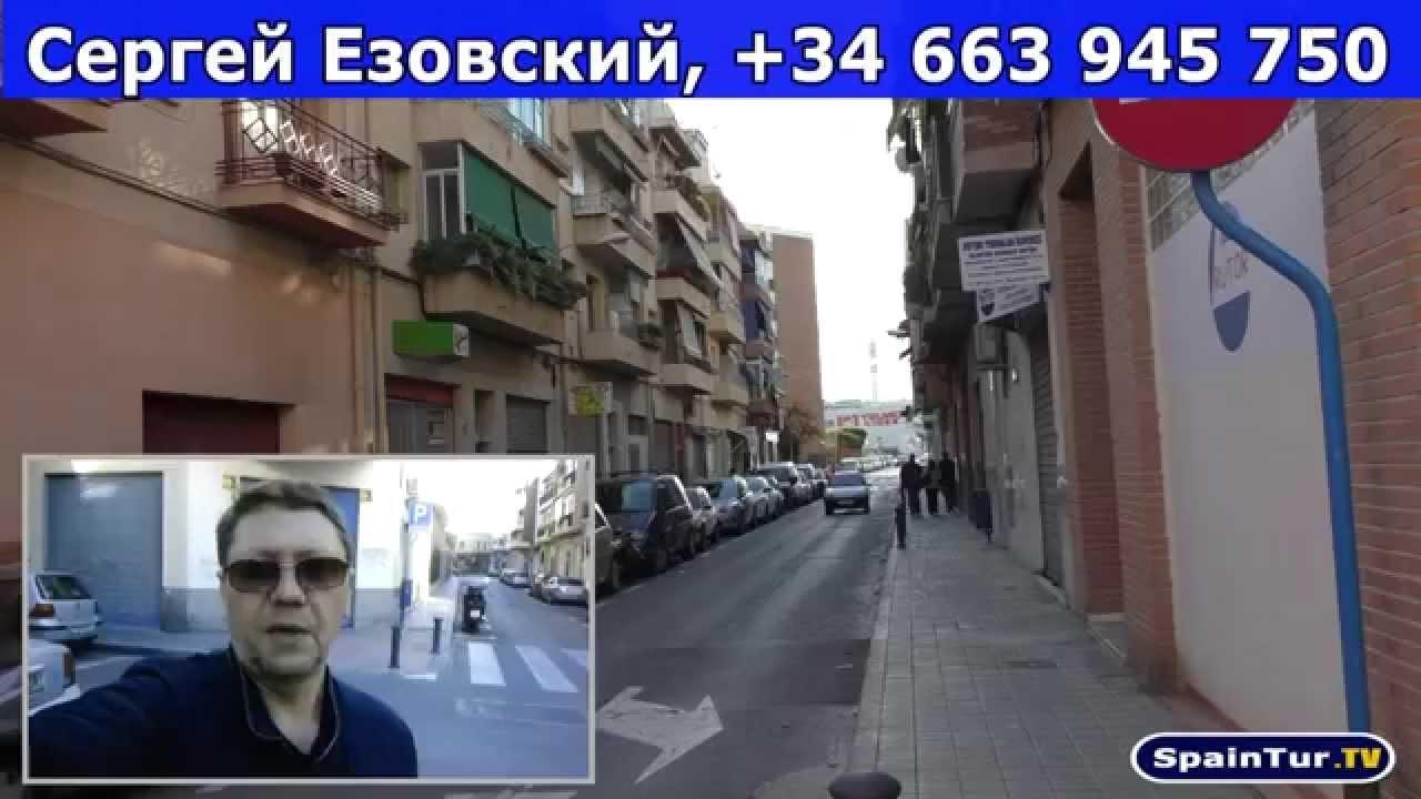 Недвижимость в испании от банков аликанте университет