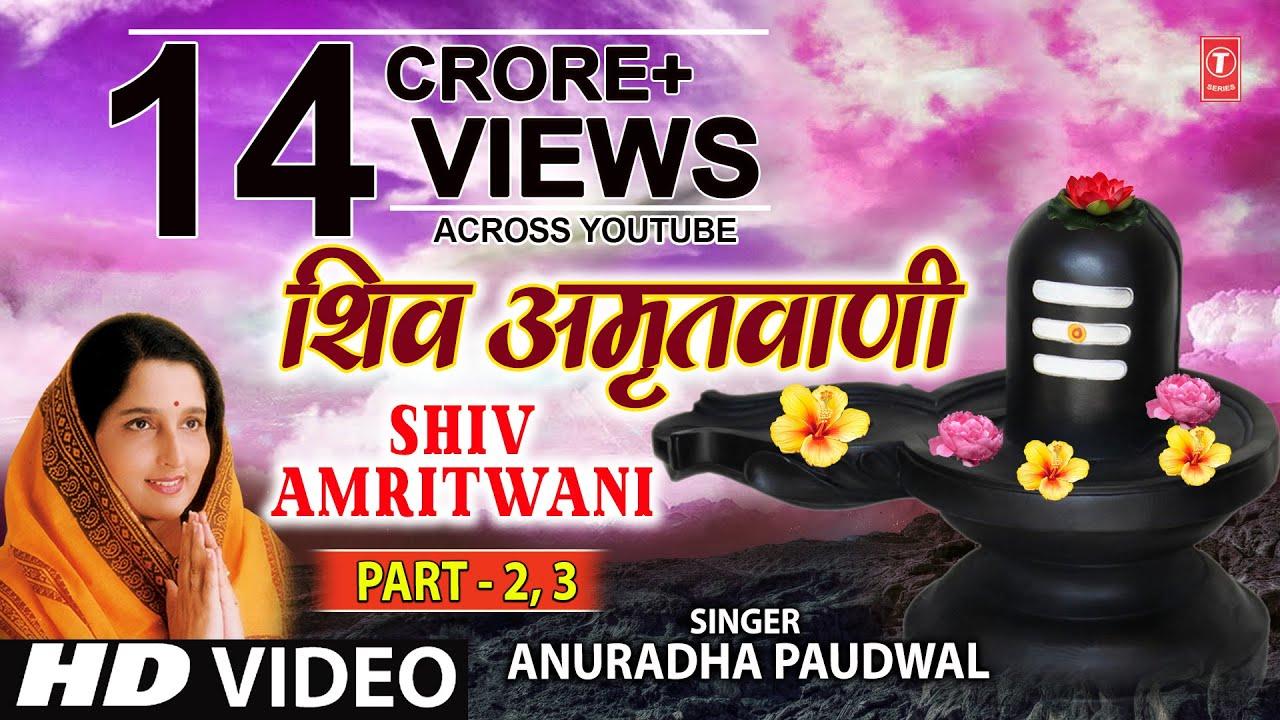 Shiv Leela Amrit Marathi Pdf