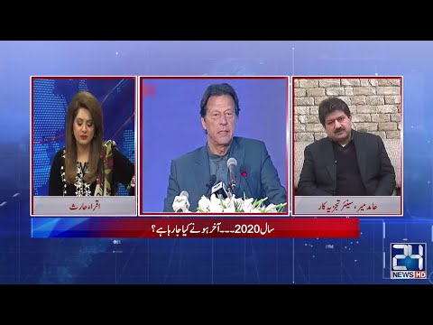 Exclusive Talk With Hamid Mir!!   24 Special   11 Jan 2020   24 News HD