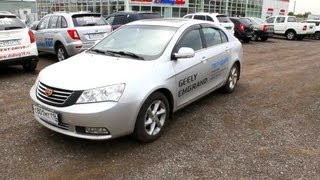 2013 Geely Emgrand. Start Up, Engine, and In Depth Tour.