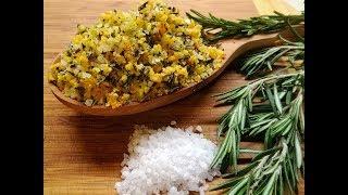 Ароматная соль с розмарином и цедрой. Простой рецепт ароматной соли.Привет от ДЖЕЙМИ ОЛИВЕРА...