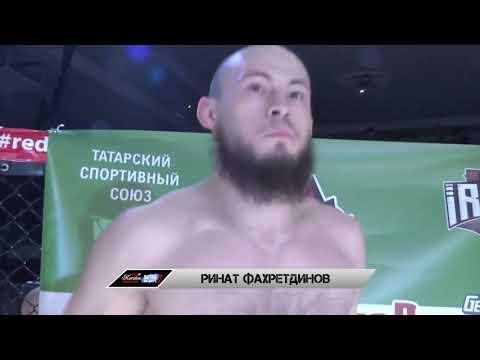 💪 Ринат Фахретдинов - ⚔ Татарский Гладиатор 👊