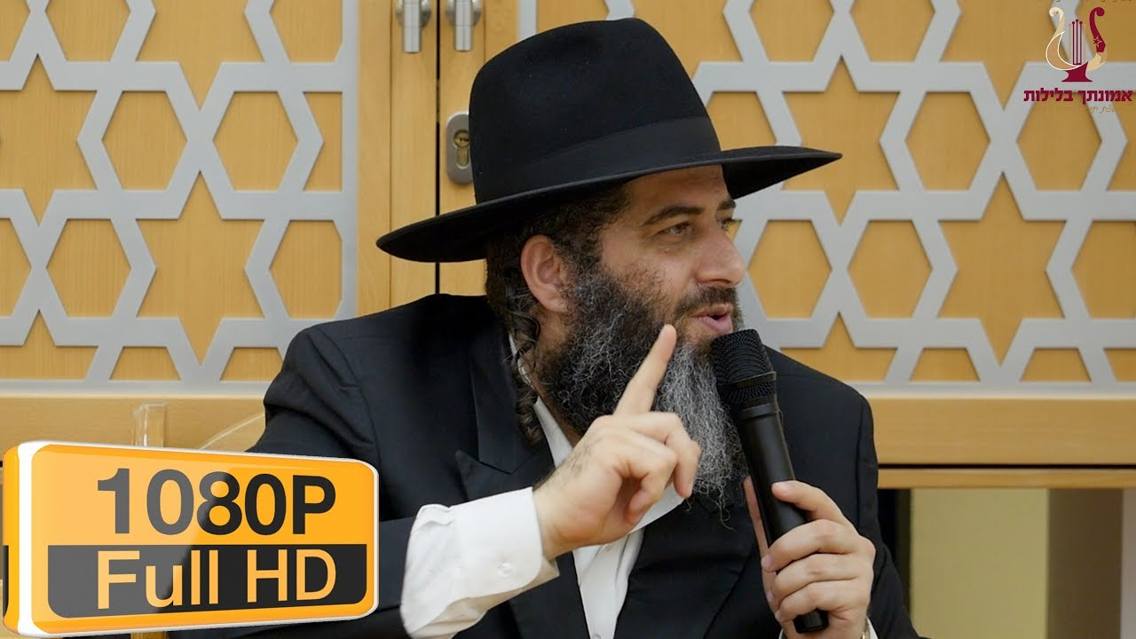 הרב רונן שאולוב בשיעור מיוחד לחודש אלול - איך להתקרב להשם ולהתרחק מעבירות - רמת ישי 28-8-2019