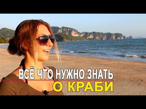 База отдыха Теремки оз Арахлей