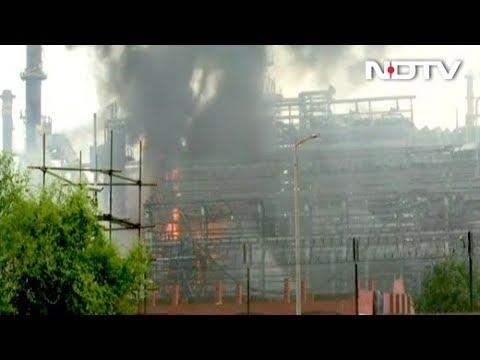 मुंबई के चेंबूर में BPCL रिफाइनरी में भीषण आग