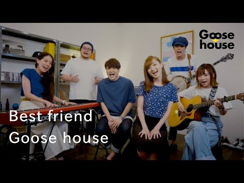Best friend /Goose house
