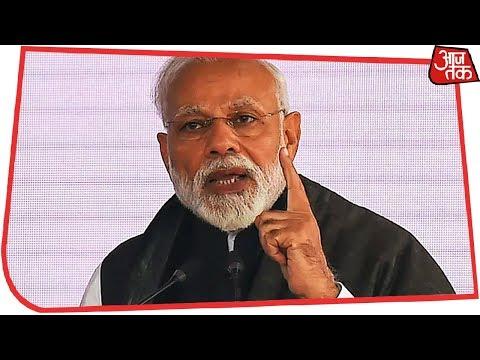 Pulwama मसले पर Saudi Arab से चर्चा - PM Modi