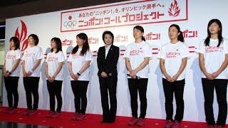 アイスホッケー女子日本代表選手登場! 「ニッポン!コールプロジェクト」発足式(2)