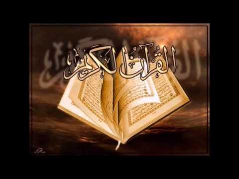 ahmad saud surah ar rahman احمد سعود سورة الرحمن