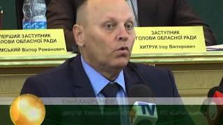 """ХОДТРК """"Поділля-центр"""" Сесія"""