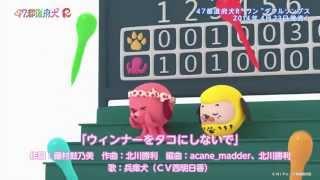 藤村鼓乃美 - Cartoon Swing '47(Full Size Mix)