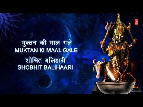 Shani Aarti With Lyrics By Shailendra Bhartti [Full Video Song] I Sampoorna Shani Vandana