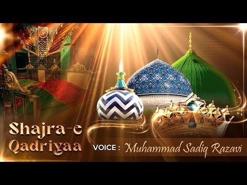 Shajra-E-Qadriya By Muhammed Sadiq Razavi.