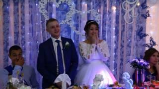 Поздравление на свадьбу от родителей невесты