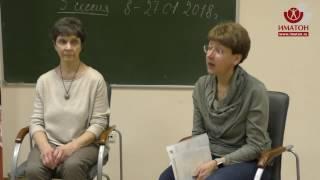 видео Арт-терапия в образовании, медицине и бизнесе
