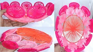 DIY, Old Bangles Basket, Recycle old metals bangles to make Handmade Basket