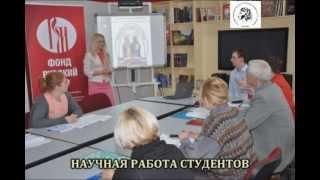 Гос. ИРЯ им. А.С. Пушкина - лидер в преподавании русского языка