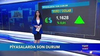 Dolar, Euro ve Altın Fiyatları Bugün Ne Kadar? | Döviz Kurları | 12 Eylül 2018