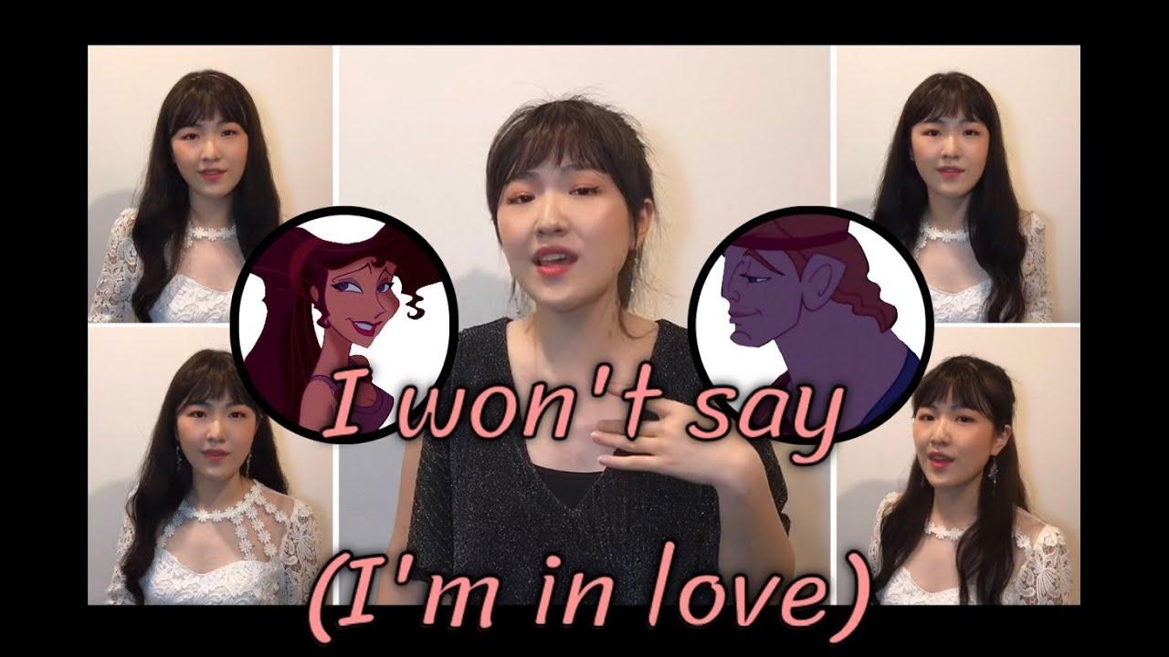 [달月한 예진아씨]17.I won't say (I'm in love) - 헤라클레스(Hercules) OST