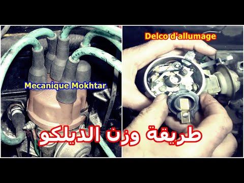 Honda Distributor Wiring Diagram Delco Allumage تعلم اشياء مفيدة Mecanique Mokhtar