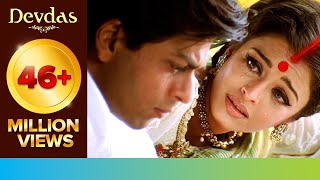 Download Video Sharab Peena Chhod Do Dev | Aishwarya Rai And Shah Rukh Best Scene MP3 3GP MP4