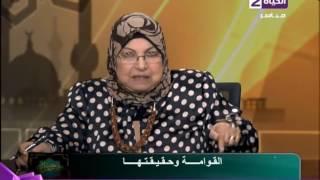 سعاد صالح :لا يجوز إرجاع الشبكة عند فسخ الخطبة.. فيديو