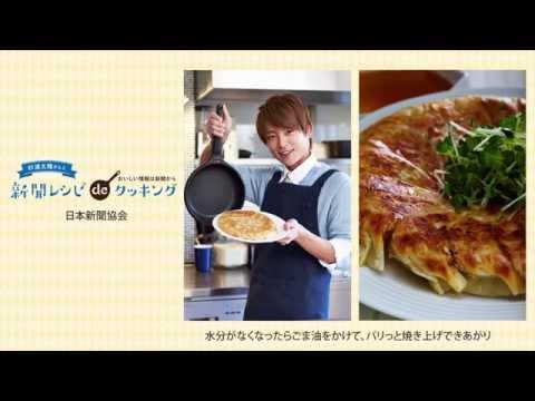 知って楽しい新聞活用のポイント「新聞レシピ」 http://www.yondoku.com/shinbunkatsuyo/recipe/sugiurataiyo.html 新聞には四季折々の旬を感じる料理など、食に関する ...