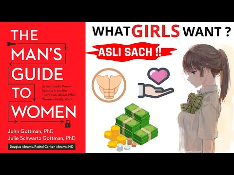 HOW TO ATTRACT GIRLS ? VALENTINE'S SPECIAL | MANS GUIDE TO WOMEN 5 STEPS in HINDI