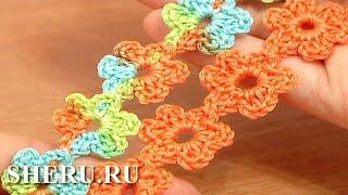 Crochet 6-Petal Flower Cord  Урок 51 Вязание крючком шнура