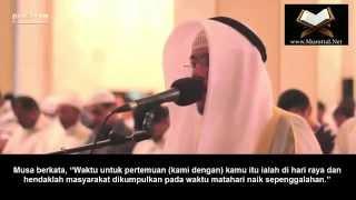 Surah Ta-Ha (1-64) - Khaled Al Juhaim dengan Terjemahan Bahasa Indonesia