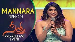 Mannara Speech @ Sita Movie Pre Release Event   Teja   Sai Srinivas Bellamkonda, Kajal Aggarwal
