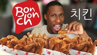 MUKBANG | KOREAN FRIED CHICKEN (KFC) | SHOUTOUTS