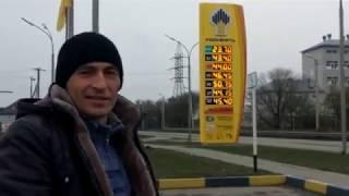 Фото с обложки Повышение Цены На Бензин 2019г.