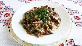 Маслята в сметане Как приготовить маслята Маслюки в сметані Грибы в сметане Блюда из грибов Гриби