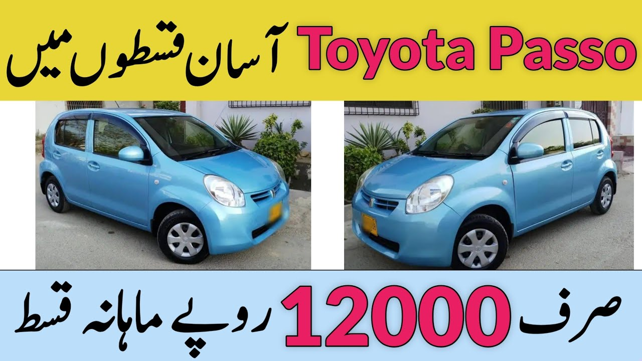Toyota Passo For Sale On Installment - Buy Used Cars In Cheap Rate
