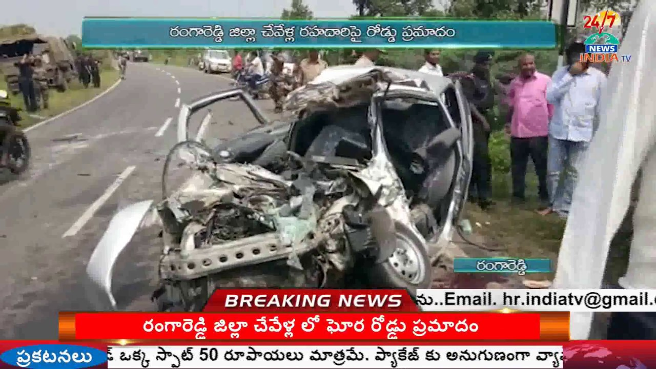 road accident in chevella | 2 killed, 1 injured | car hits army van
