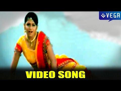 Nee Navve Chalu Telugu Movie || Pula Pallaki Video Song