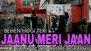 Jaanu | Behen Hogi Teri | Dance Choreography | Rajkummar Rao & Shruti Haasan | Anew Dance Academy